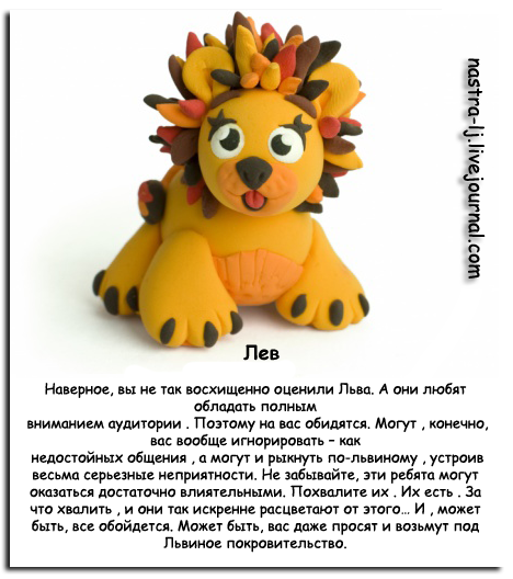 http://img-fotki.yandex.ru/get/5212/117240938.12/0_53ec9_e45c3aa5_XL.jpg