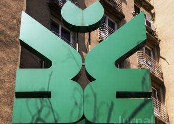 Депутаты назначили публичные слушания по вопросу о продаже акций BEM