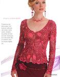 Журнал Мод №544