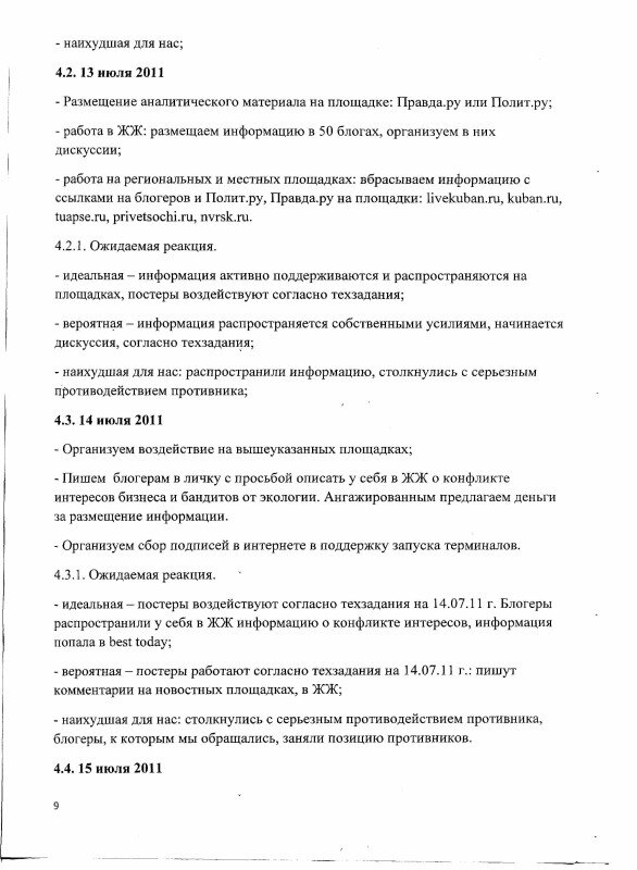 http://img-fotki.yandex.ru/get/5212/1453051.1/0_5a831_b122d965_XL.jpg