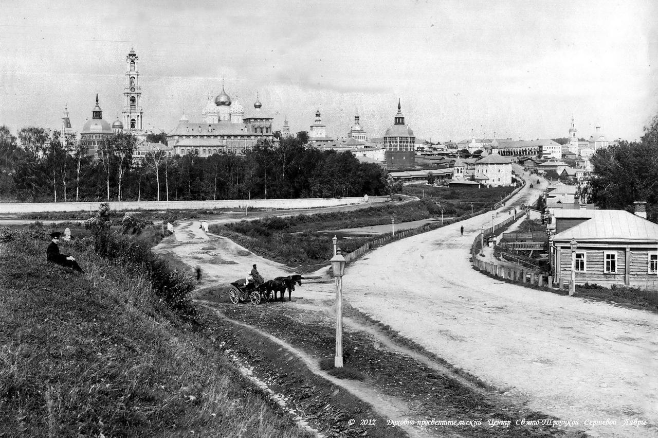 старые фото сергиева посада радуга официально