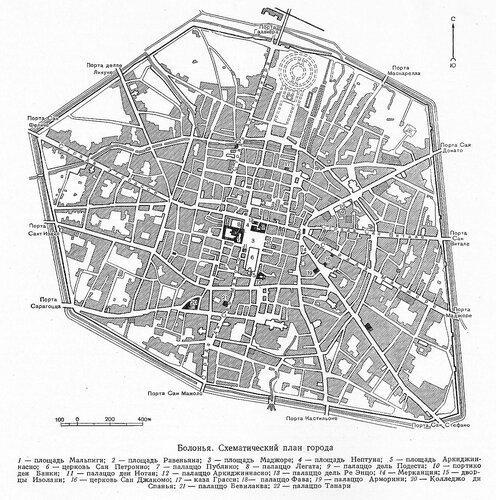 Карта Болоньи
