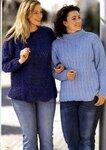 Сабрина 2005-00 Специальный выпуск №02(10) - Вязаная одежда больших размеров_46.jpg