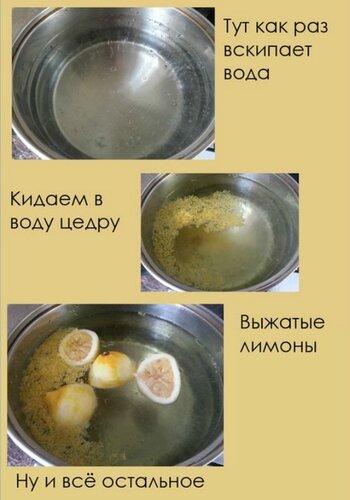 лимонад 5.jpg