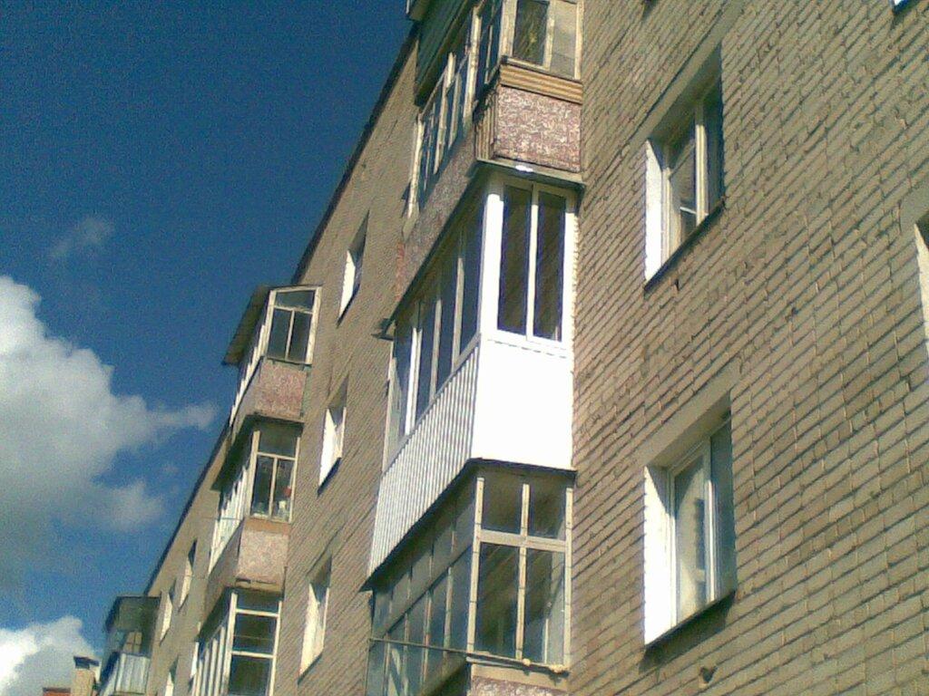 Балкон из алюминиевого профиля. Город Златоуст
