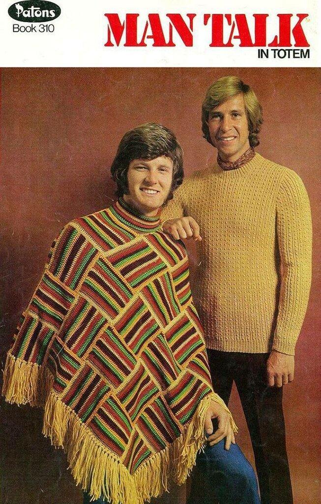 смешная-мода-70-х9.jpg