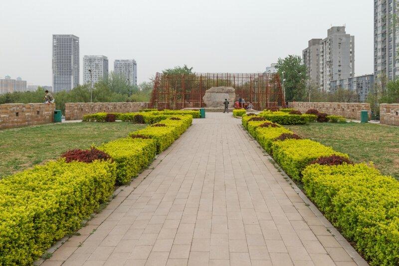 На стене династии Юань, парк стены династии Юань, Пекин