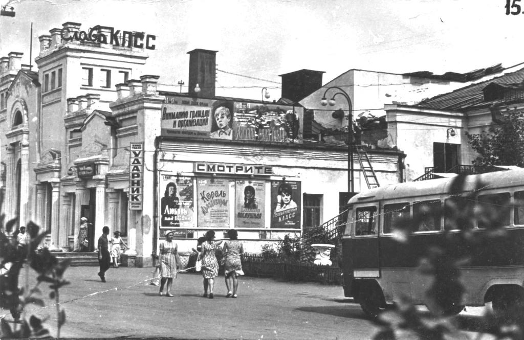 Петропавловск. Кинотеатр. 1971-й год.
