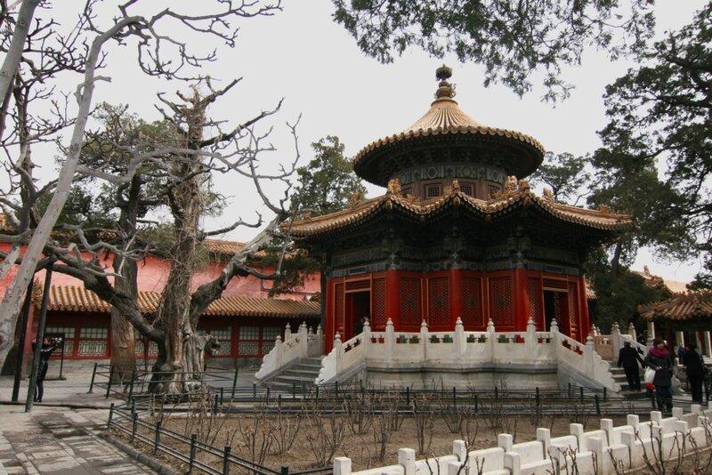 Гугун, Императорский сад