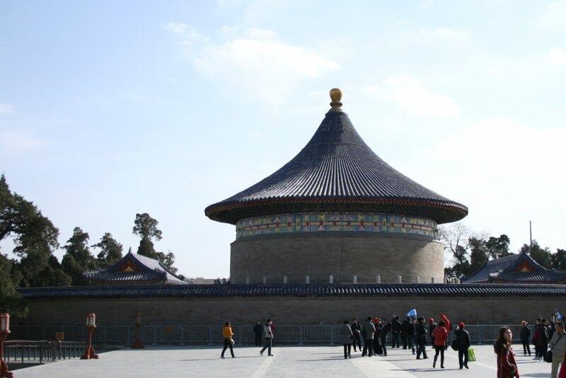 Храм Неба, Императорский Небосвод