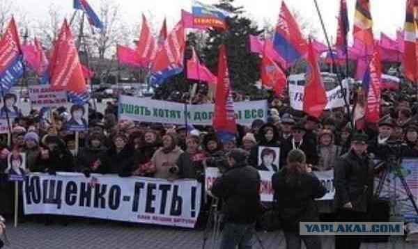 """Грустный обзор """"краткой истории"""" Украины"""