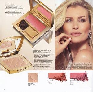 Таблица цветов декоративной косметики LUXE. 09585