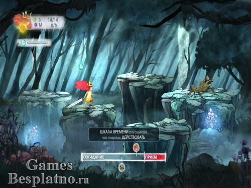 Child of Light / Дитя света