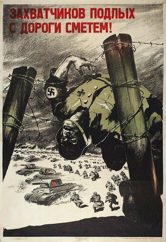 «Правда», 17 января 1944 года