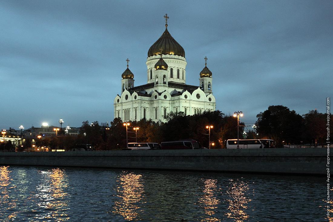 вечерняя фотография Храм Христа Спасителя