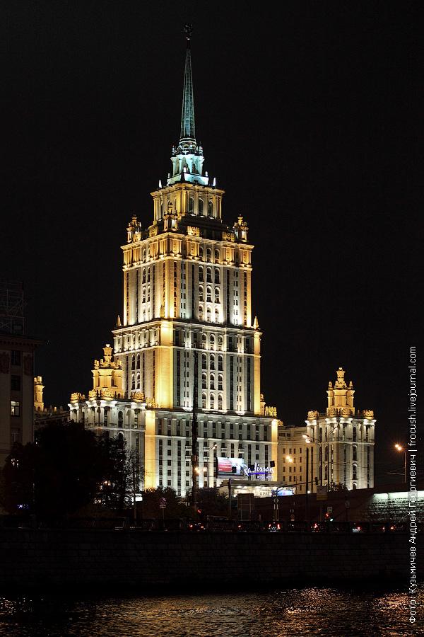 Гостиница Radisson Royal ночное фото Москва