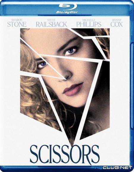 Ножницы / Scissors (1990/HDRip)