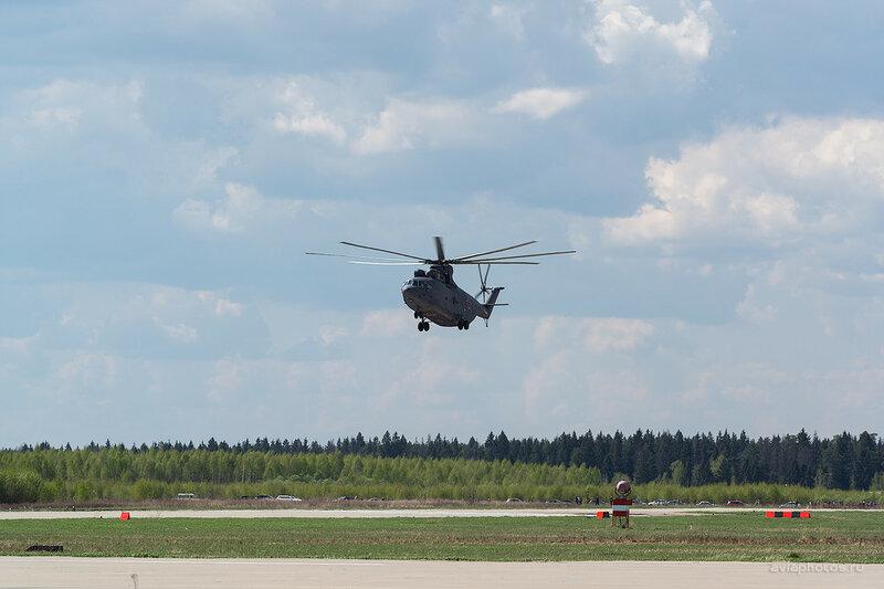 Миль Ми-26 (RF-95573 / 03 желтый) ВКС России D803214