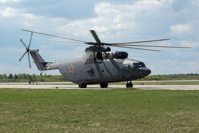 Миль Ми-26 (RF-95573 / 03 желтый) ВКС России D803224