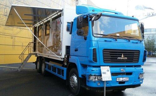 МАЗ представил на форуме в России грузовик-офис