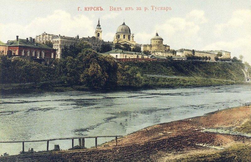 Курск 1900е.jpg