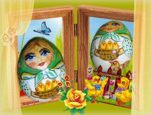 Пасхальное яйцо-матрешка Марины Горшковой