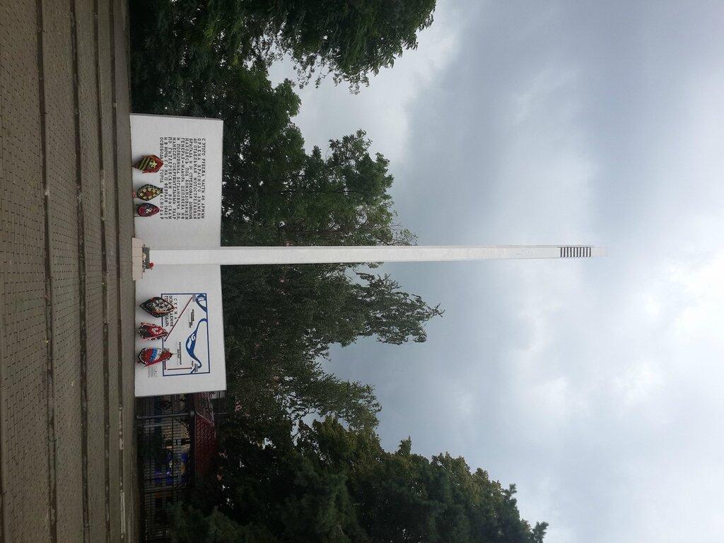 Пешие и велопрогулки по Краснодару - ищу компаньонов - Страница 5 0_82183_dc8efe89_XXL
