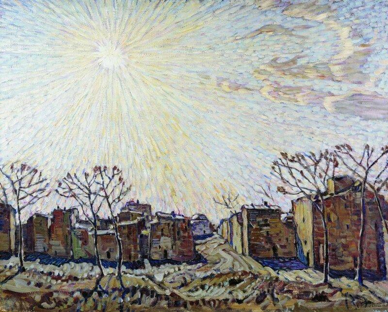 Солнце. 1906 Богаевский