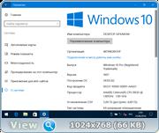 Windows 10 Pro x64 by kuloymin v4.1 (esd) [Ru]