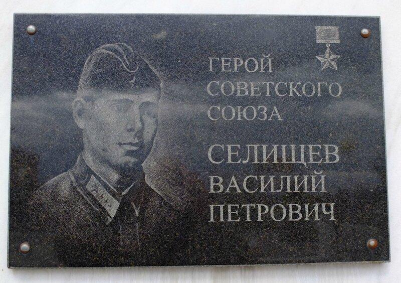 каменный брод, Красноармейское, сов. Ленина 162 - копия.JPG