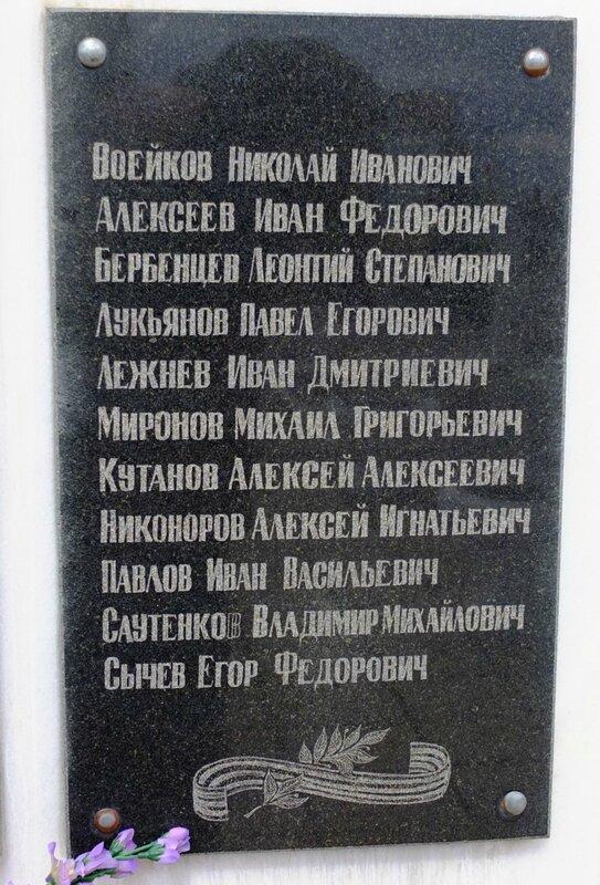 каменный брод, Красноармейское, сов. Ленина 163.JPG