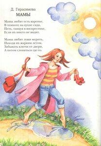 https://img-fotki.yandex.ru/get/52127/19411616.531/0_11b8b7_b35e128e_M.jpg