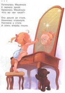 https://img-fotki.yandex.ru/get/52127/19411616.58c/0_1221e4_dc5f679d_M.jpg
