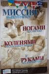 17.03.03 Конференция