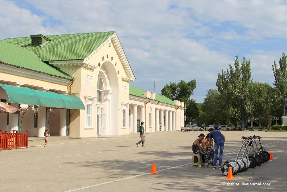 Вокзал Феодосии