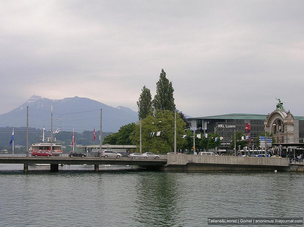 Люцерн. Швейцария