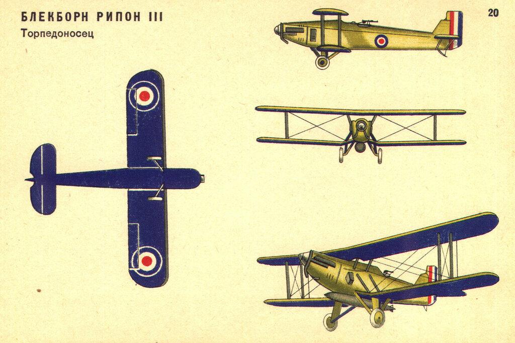 Военные самолеты Англии (1934) 20