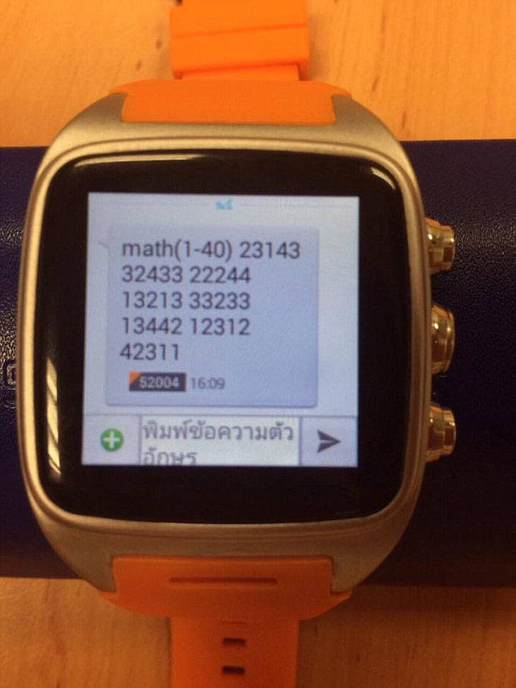Тайские студенты, попавшиеся на сговоре, хотели использовать смарт-часы и специальные очки.