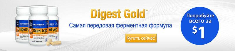 iherb-code-ttd852-айхерб-код-на-скидку-айхерб-отзывы3.png