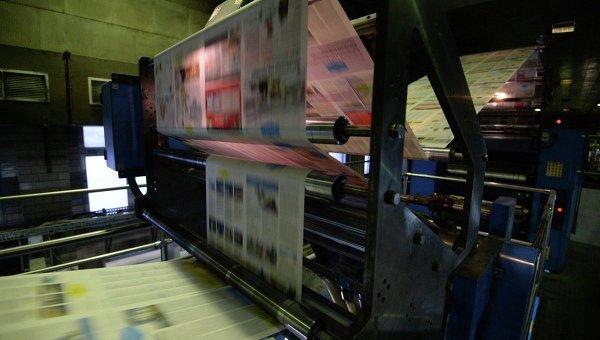 Газета «Новые известия» остановила выход печатной версии