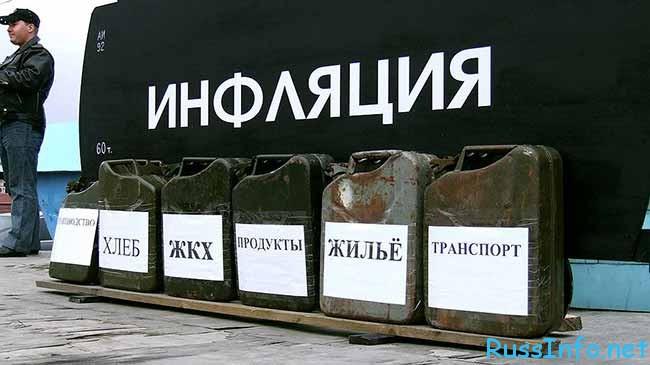 Прогноз покредитному рейтингу Российской Федерации улучшен до«стабильного»