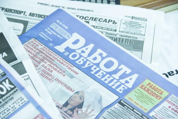 Начальники компаний вскоре уволит больше 5-ти тыс. петербуржцев