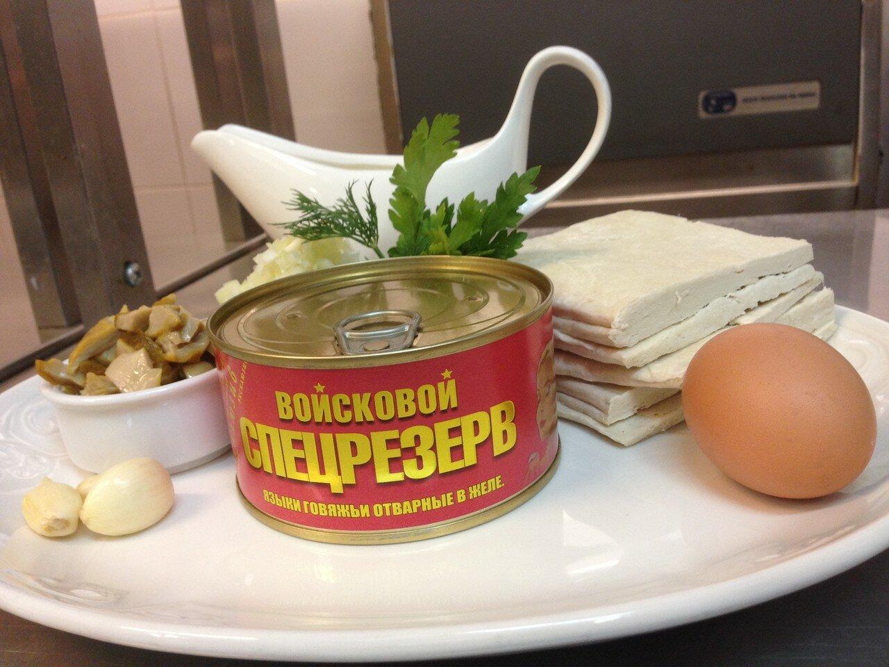 Купить тушенку «Говяжьи языки Войсковой Спецрезерв» для пирога из слоеного теста