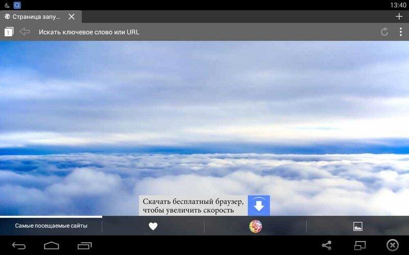 Сравнение ТОП 10 браузеров для Андроид. ВИДЕО