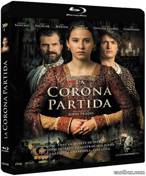 Игра на престоле / La corona partida (2016/BDRip/HDRip)