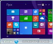 SerDav Windows 8.1 Professional x64 Rus 12.2016 [Ru]
