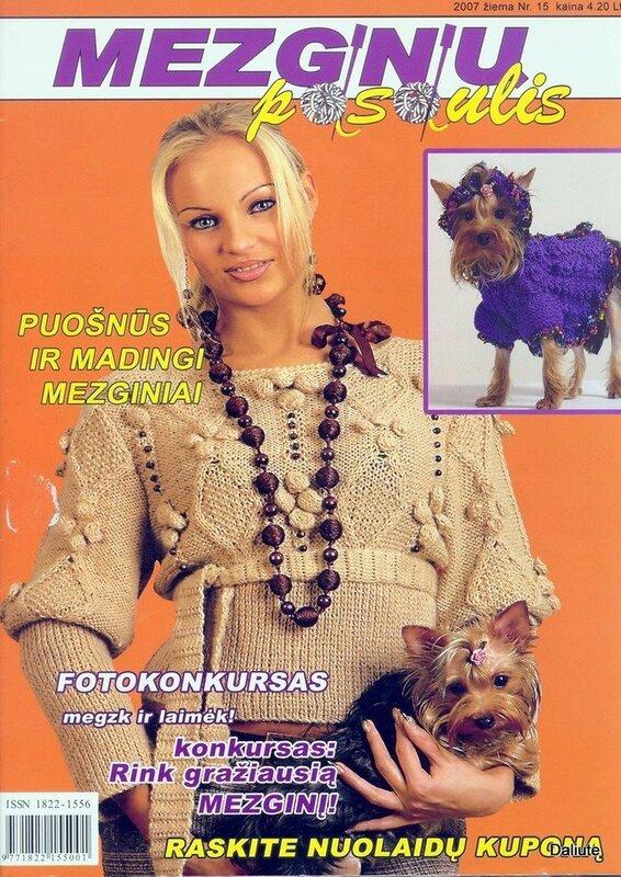 Вязание литовские журналы