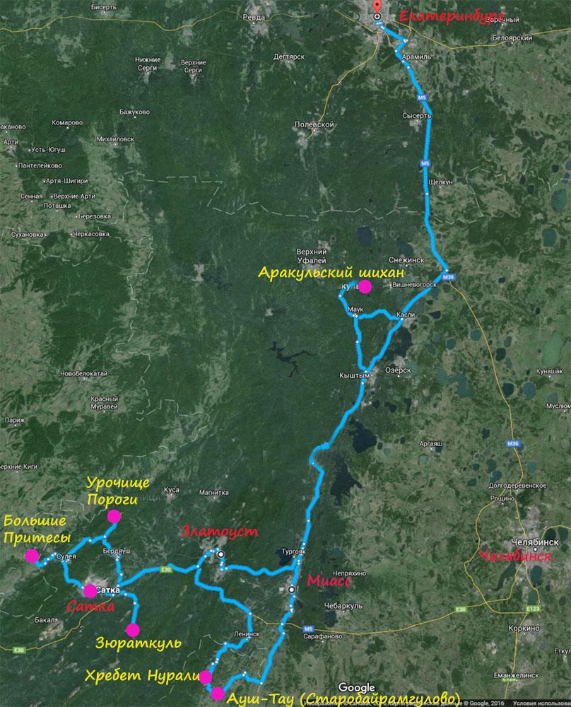 11. Карта со схемой маршрута поездки на машине по Башкирии и по Челябинской области.
