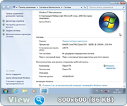 Windows 7 (x86-5in1 x64-4in1 DVD5) update 18.03.2017 by 1Pawel