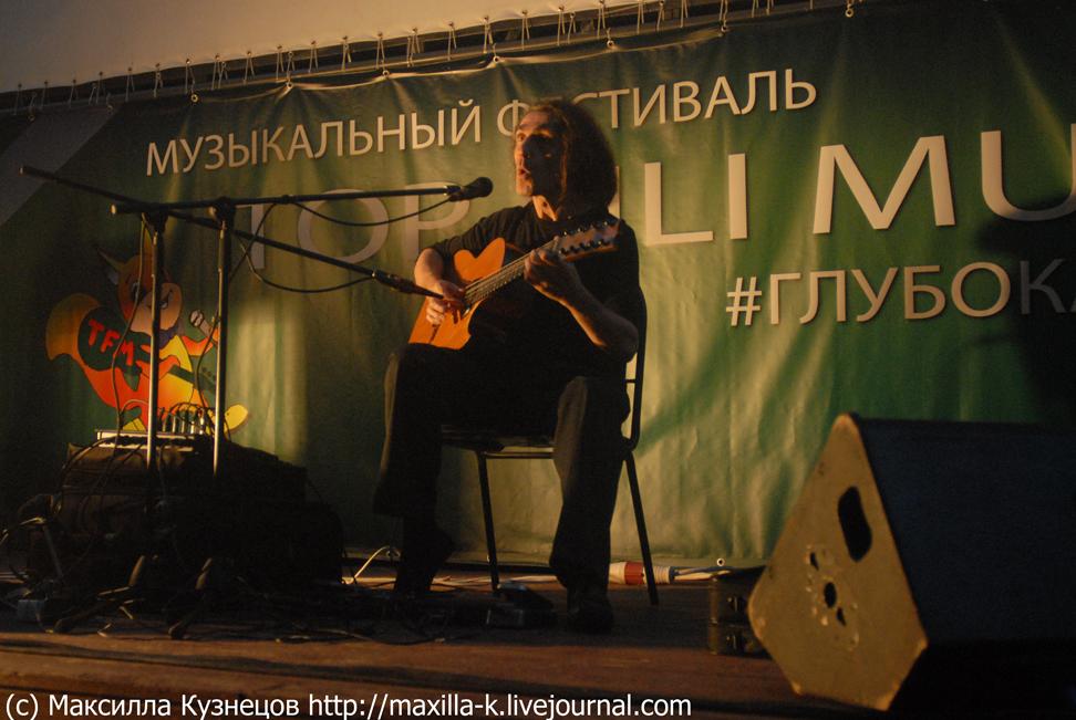 Юрий Наумов 6